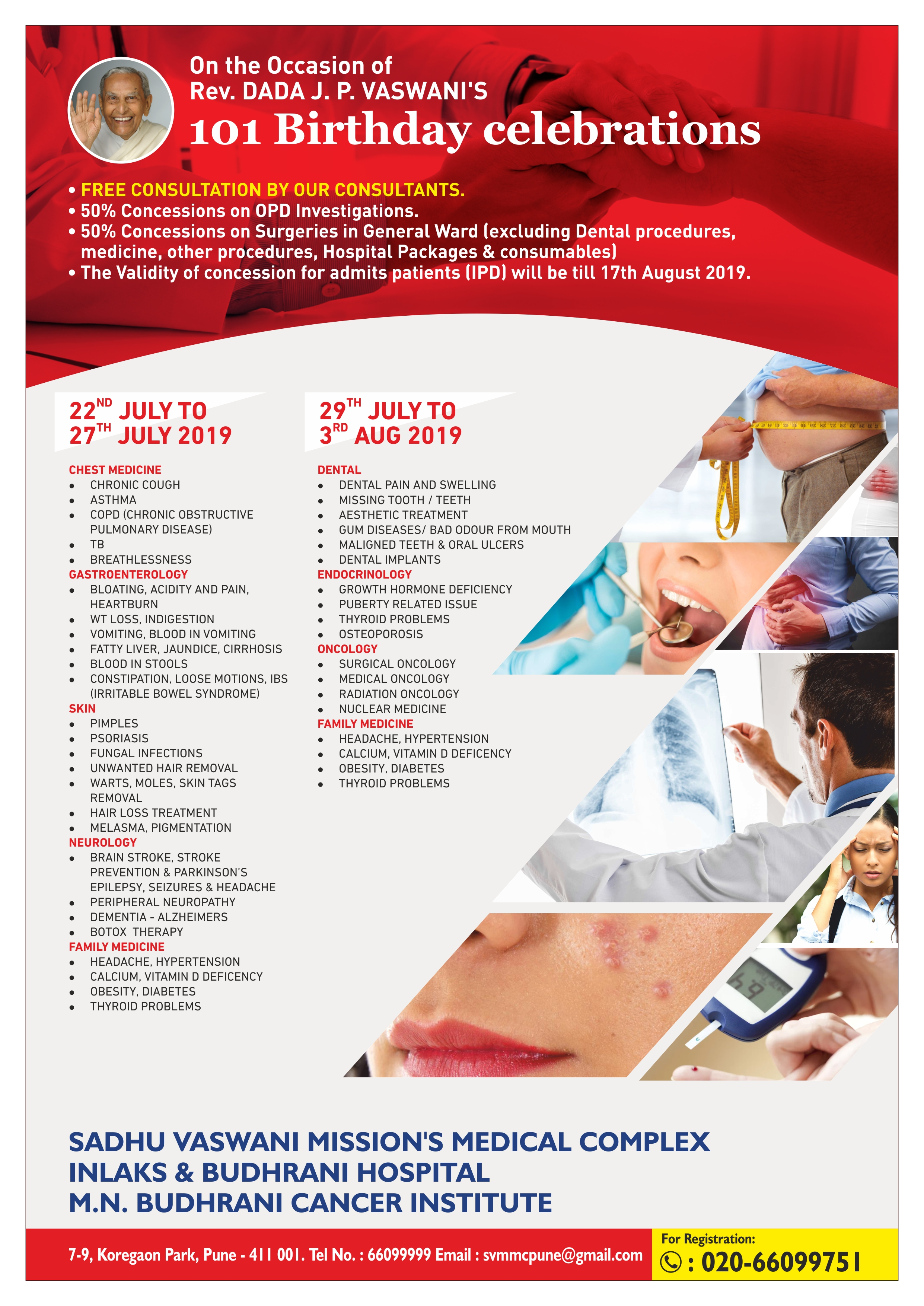 Inlaks & budhrani Hospital